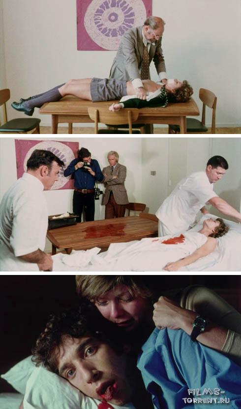 Судороги (1975)
