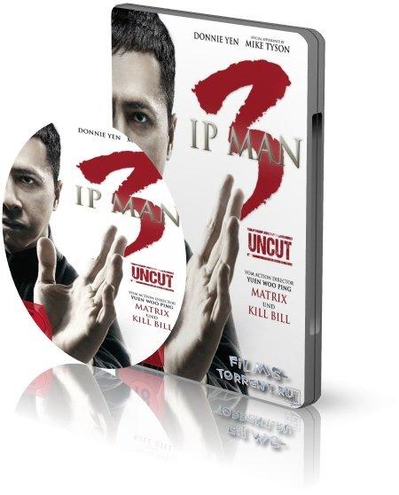 �� ��� 3 (2015)