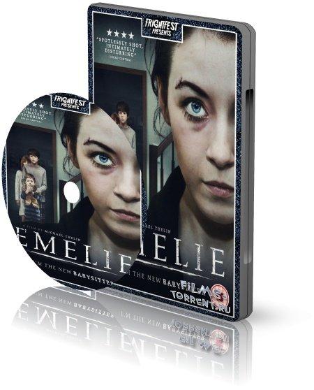 Эмили (2015)