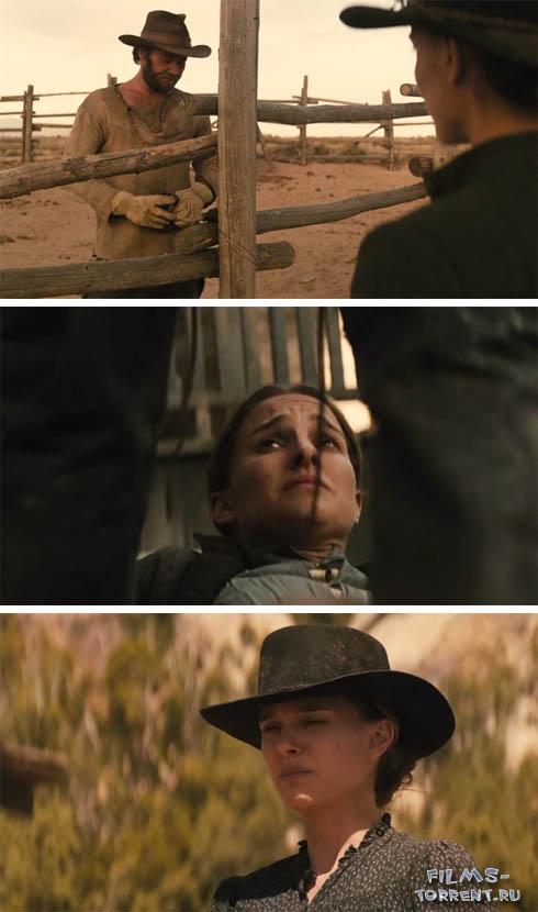 Джейн берёт ружьё (2015)