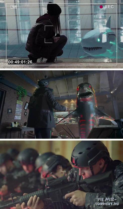 Акула-Робот (2015)