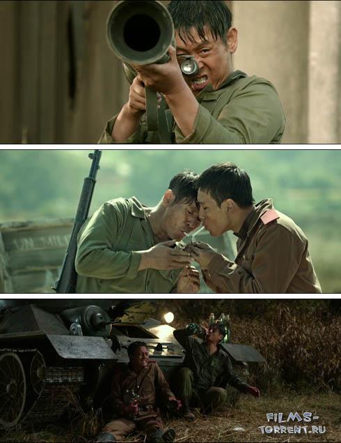 Западный фронт (2015)