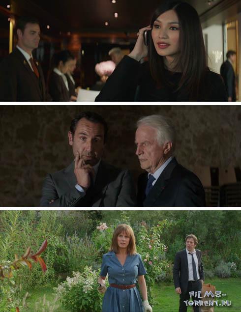 Образцовые семьи (2015)
