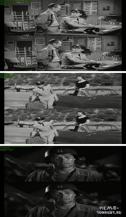 Эскадрон Стрекоза 3D (1954)