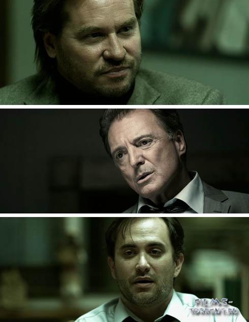 Парниковый эксперимент (2008)