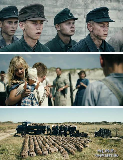Моя земля (2015)