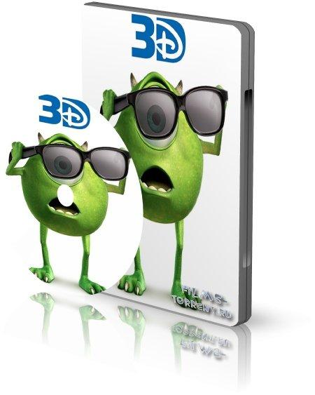 Анимационные 3Д короткометражки (2016)