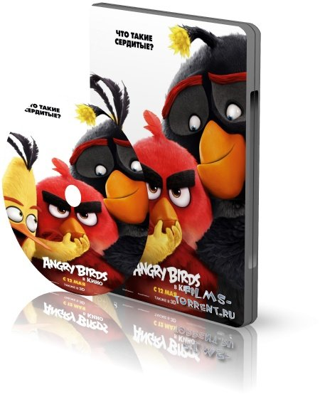 Angry Birds � ���� (2016)