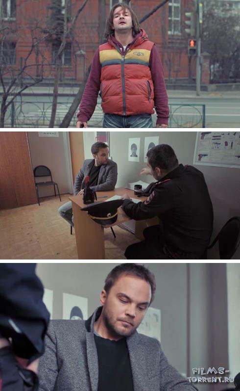 Побег за мечтой (2014)