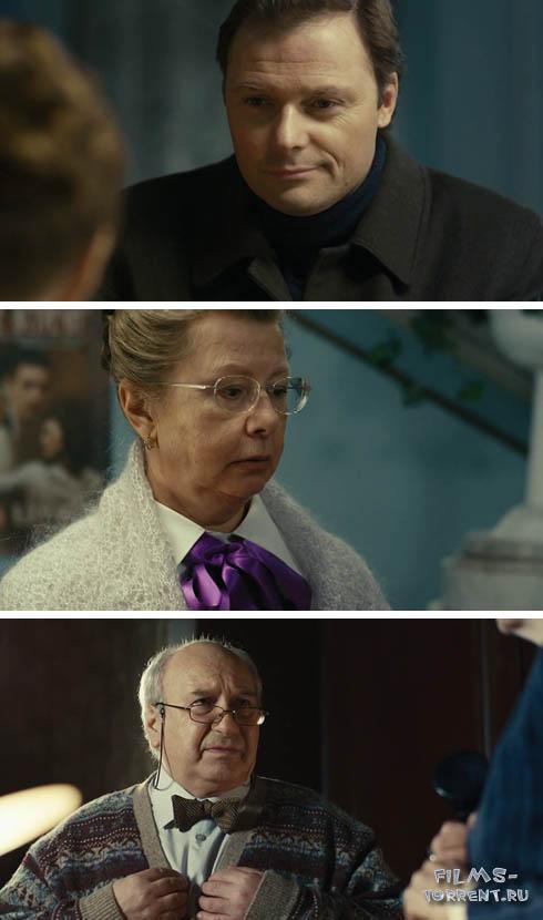 Призрак уездного театра (2016)