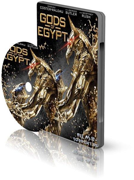 Боги Египта 3D (2016)
