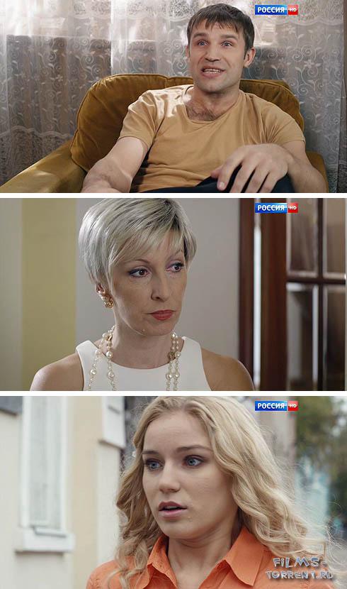 Миндальный привкус любви (2016)