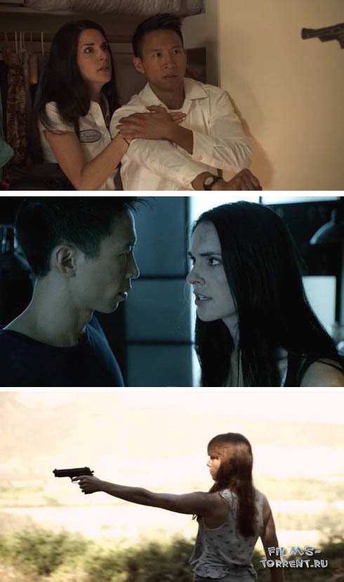 Размозжить череп (2015)