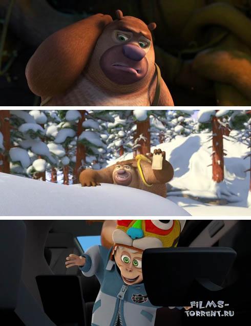 Медведи Буни: Таинственная зима (2015)