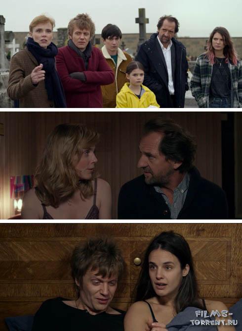Путешествие из Парижа (2015)