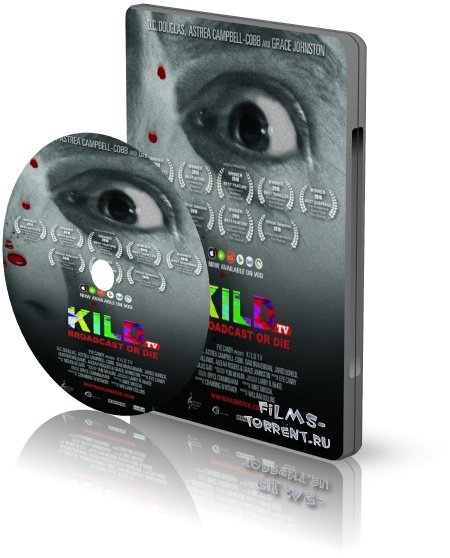 Убийство на студии (2016)