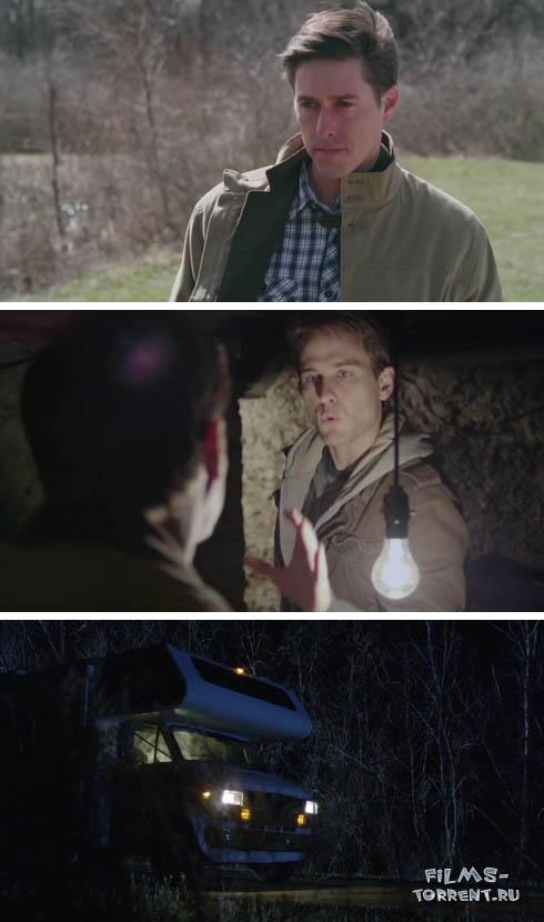 Сумрак (2015)