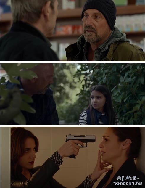 Преступник (2016)