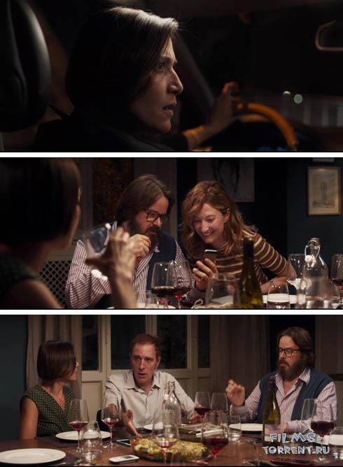 Идеальные незнакомцы (2016)