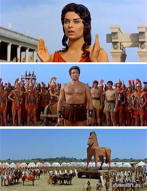 Троянская война (1961)