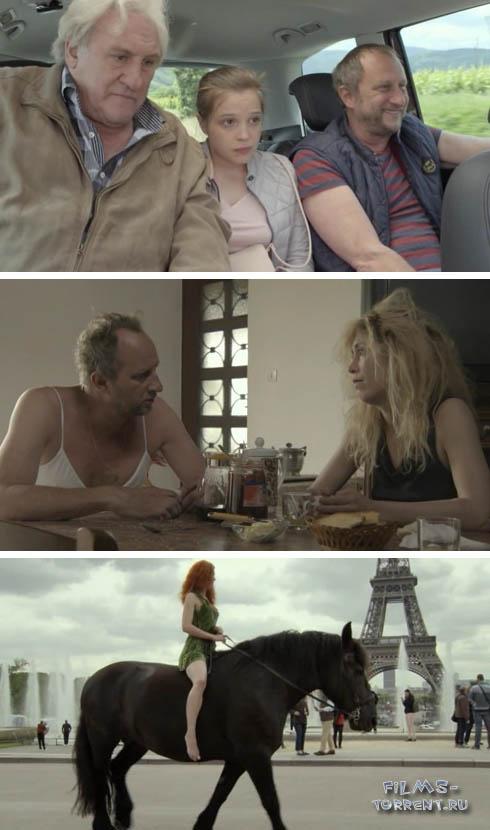 Сент-Амур: Удовольствия любви (2016)