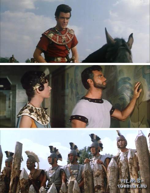 Легенда об Энее (1962)