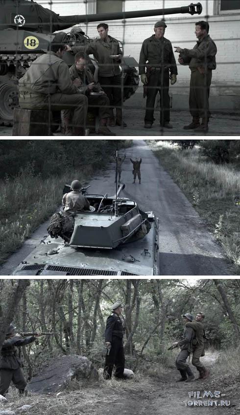 Они были солдатами: Пустота (2014)