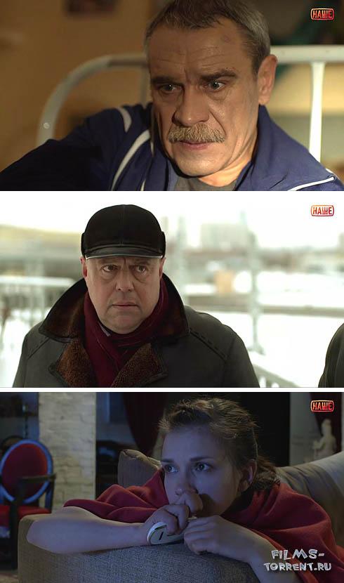 Отцовский инстинкт (2014)