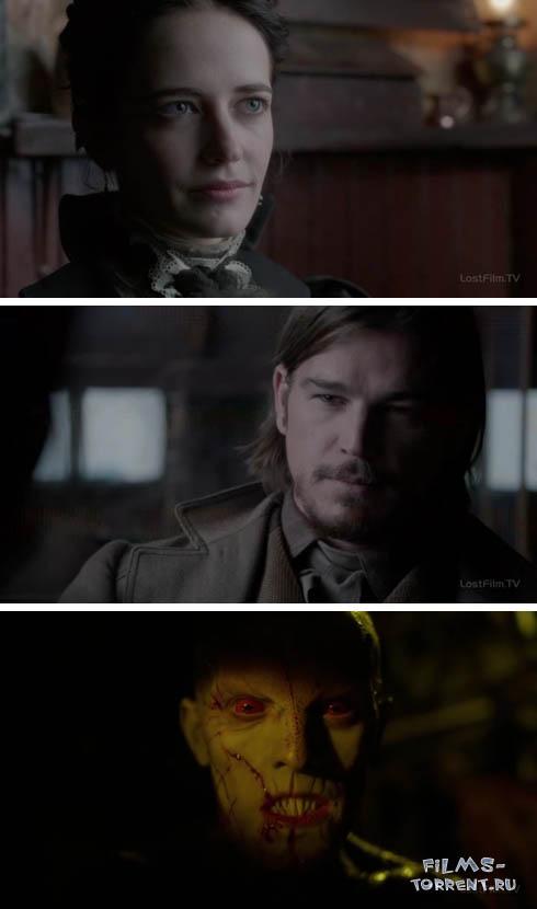 Страшные сказки (2016)