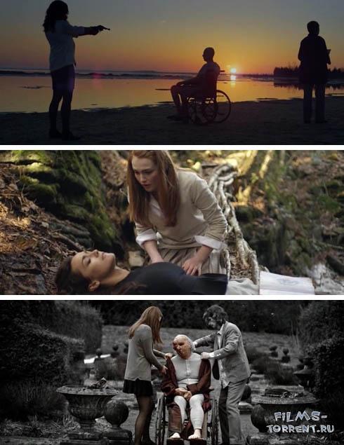 Палачи (2015)