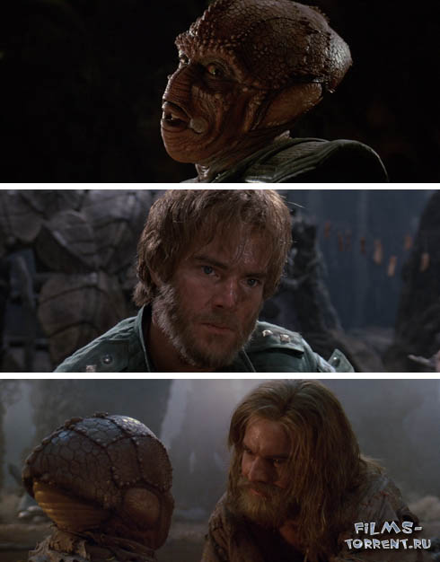 Враг мой (1985)