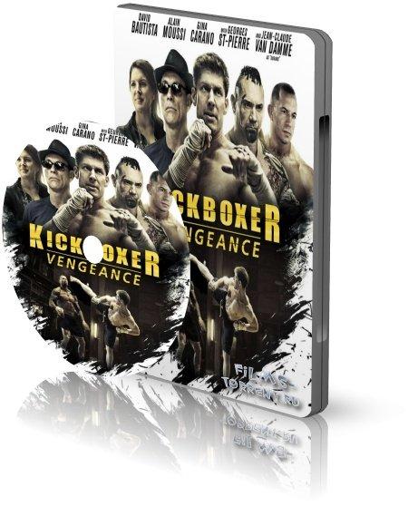 Кикбоксер (2016)