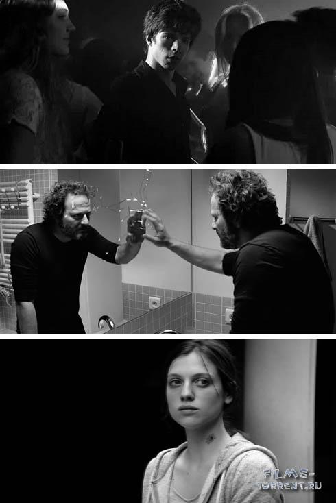 Погружение (2016)
