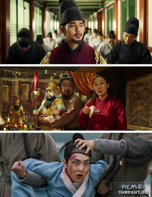 Ким Сон-Даль (2016)