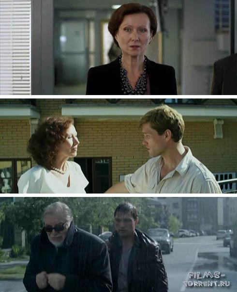 Сладкое прощание Веры (2015)