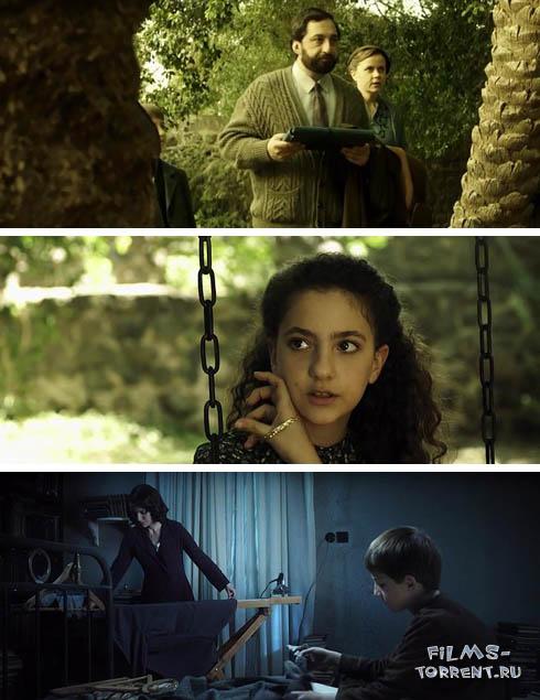 Повесть о любви и тьме (2016)
