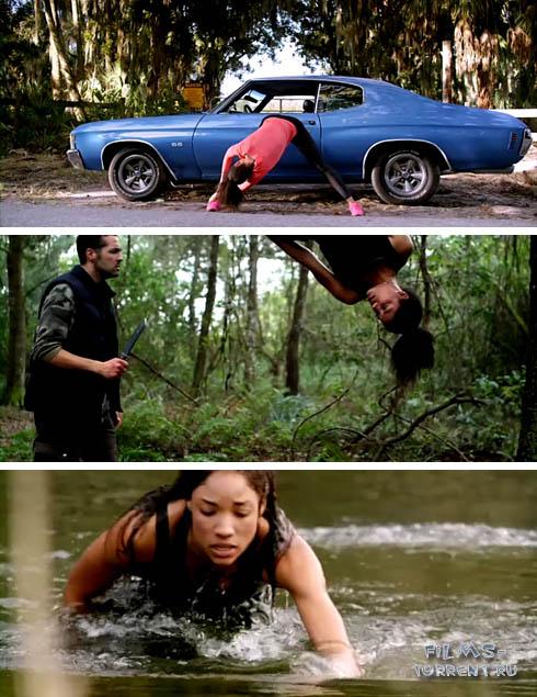 Догонялки (2014)