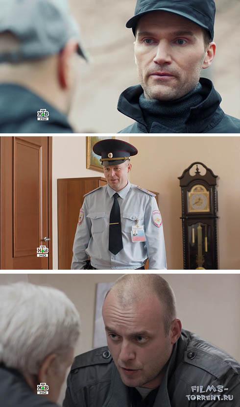Капитан полиции метро (2016)