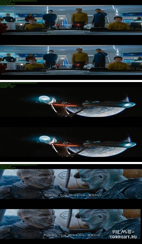 Стартрек: Бесконечность 3D (2016)