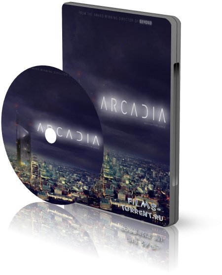 Аркадия (2016)