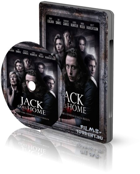 Джек отправляется домой (2016)