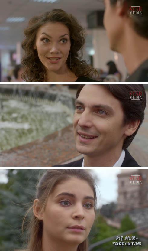 Бестселлер по любви (2016)