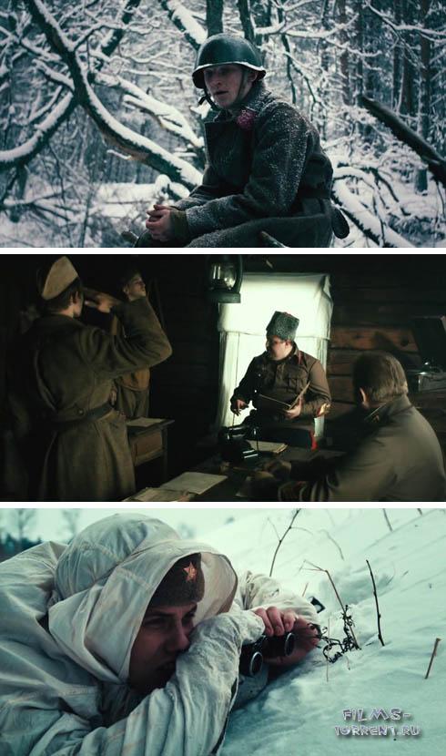 Лейтенант (2016)