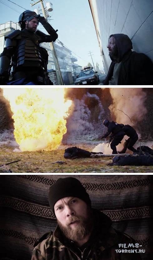 Ярость 3 (2016)