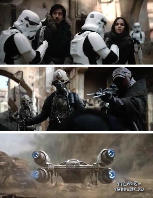 Изгой-один: Звёздные войны. Истории (2016)