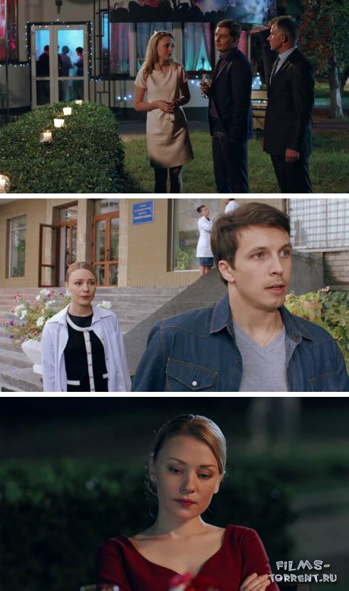 Судьба по имени любовь (2016)