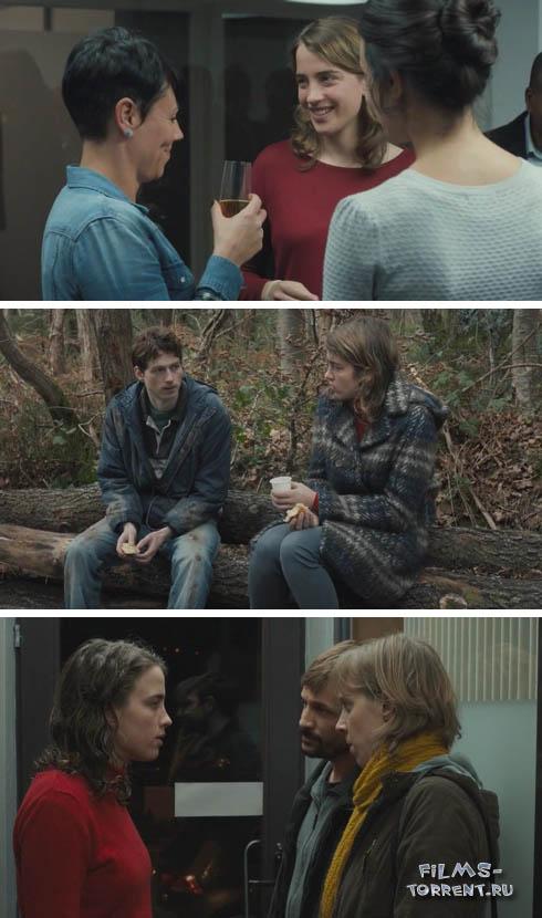 Неизвестная (2016)