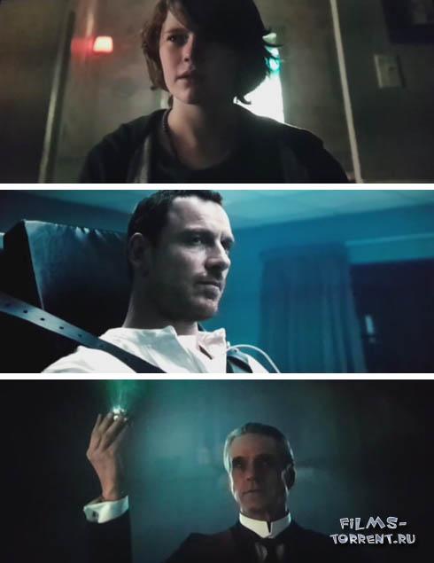Кредо убийцы (2016)