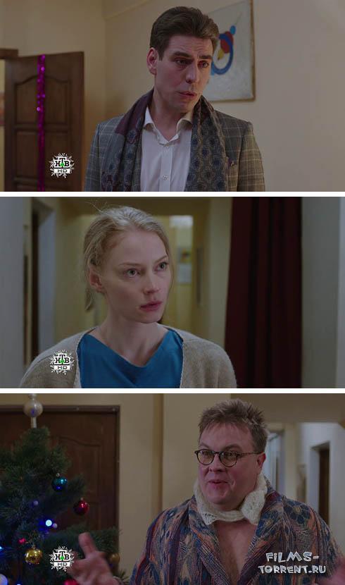 В зоне доступа любви (2016)