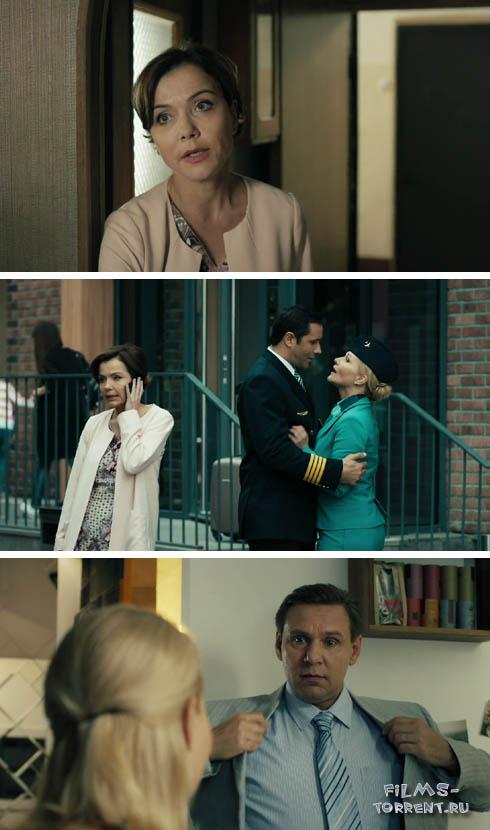 Больше, чем врач (2016)